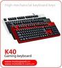 keyboards for desktops,backlit desktop keyboard
