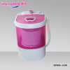 2.5kg Semi-auto single tub Washing Machine XPB35-1138