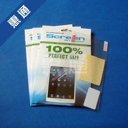 for Google Nexus 7 clear screen protectors, tablet screen protectors