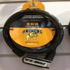 HNJ Heavy Duty Wire bicycle locks/bike locks/cable locks specialized bike lock
