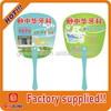 Super quality hot-sale fabulous hand fan