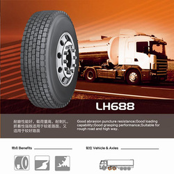 Michelin Technology New Tires with Low Price Truck tire 315/80r22.5