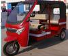 Passenger e rickshaw for Asian market