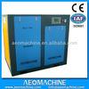 75HP 7-15Bar Compresor De Aire Silencioso / Air Compressor Machine for Sandblasting