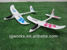 big toy plane,paper plane,paper airplane