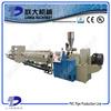 High Plasticizing Used PVC Pipe Making Machinery