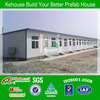 mini modular home,low cost mini modular home,high quality mini modular home