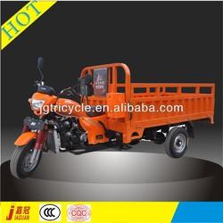 Trike off road chopper three wheel motorcycle