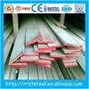tianjin square solid steel bar/carbon steel flat bar