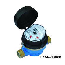 single jet water meter, water meter ,price low, top quality kent meter Class C