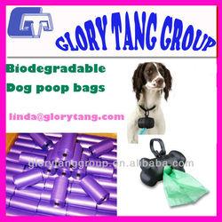 safe dog waste bag, biodegradable poo bag, compostable dog poo bags custom printed
