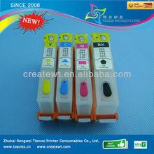 printer cartridges hp 209