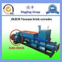 Booming! small brick making machine price in india