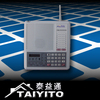 Taiyito Zigbee X10 smart home wireless transmitter/home automation