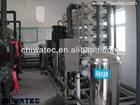 aquaculture water large capacity ro filter