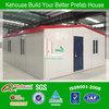modulation house,portable modulation house,pre built modulation house