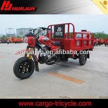 3 wheel motorcycle/three wheel cargo motorcycles/cng auto rickshaw
