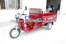 2014 hot selling jianshe 3 wheel motocycles