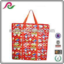 Women trendy plastic lightweight water resistant Shopper Bag