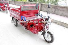 2014 china trike three wheel car for sale