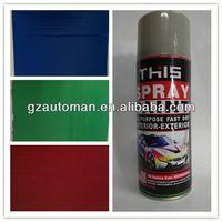 Aerosol Spray Paint For Wood, Multi-Colors Spray Paint, Car Paint Aerosol