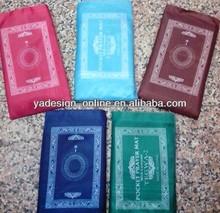 MA001 Thin Travel muslim pocket size protable prayer mat