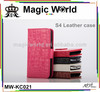 low elegant mobile phone leather case for samsung galaxy s4