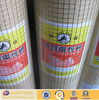 cheap 1/2 3/4 1/4 galvanized / plastic wire welded mesh rolls