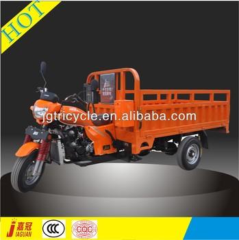 Trike chinese 200cc three wheel motorcycle