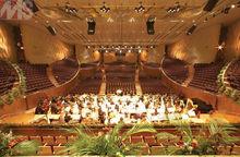 Plaster of paris ceiling designs & best acoustic GRG gypsum board for Shanghai Oriental Art Center