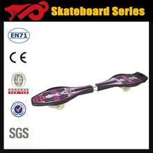 New 2 wheel rocking skateboards in Aodi