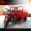 motorized tricycle/cargo three wheel tricycles/three wheel motor tricycle