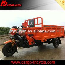 200cc engine/2014 new model 3 wheel motorcycle
