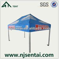 2014 Popular Gazebo Size for 4x6 Inflatable Tennis Court/Outdoor Gazebo Garden Tent/Portable Mini Tent