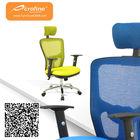 Acrofine Swivel Mesh Office Chair with Adjustable Armrest AOC8567B