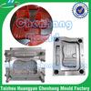 Plastic molding machinery kitchenwares