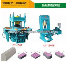 Hydraulic DY-150T road brick making machine