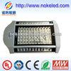 96W 112W 144W 160W motion sensor wall pir street light esl-16