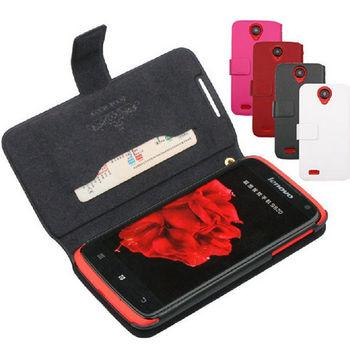 flip leather case for lenovo s820,leather flip case for lenovo s820