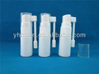 Throat spray bottle,HDPE/PET/PE throat spray bottle with pump sprayer,5ml throat spray bottle