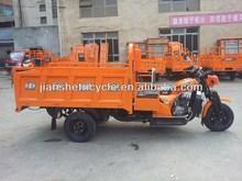 2014 hot selling 3 wheel quad vehicle