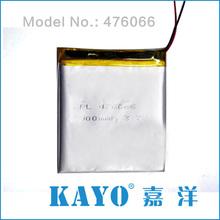 KPL476066 high quality polymer li-ion battery 3.7v 900mAh