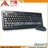 Wireless multimedia keyboard mouse combo