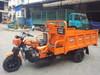 2014 new design 250cc engines three wheel motorcycle