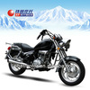 China motorcycle manufacture 125cc chopper motorbikes ZF250-6A