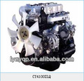 Cy4100zlq diesel moteur pour YUEJIN camion