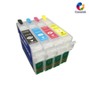 For Epson Artisan 50 Printer Ink Cartridges and Printing Supplies