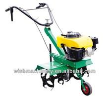 1WG2700A gasoline engine hand garden wheel cultivator