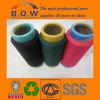 PP multifilament yarn FDY high tenacity polypeopylene monofilament yarn for fur blanket fabric