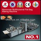 Full Automatic Non-Woven Bag Making Machine,T-shirt Bag,Flat Bag
